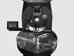 Coffee Roasting Machine Cogen